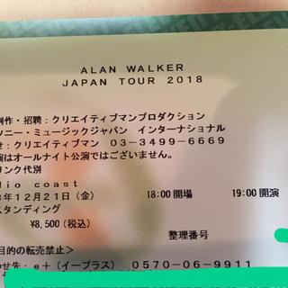 alan walker東京公演チケット(海外アーティスト)