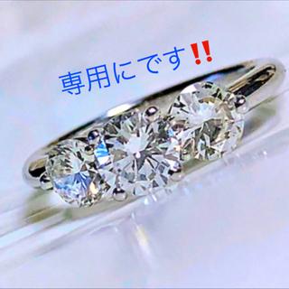 ✨究極の煌めき‼️大粒1,60ctダイヤモンドトリロジー✨(リング(指輪))
