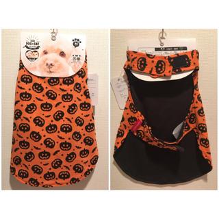 シマムラ(しまむら)の新品 犬猫兼用 犬服 猫服 ハロウィン 着せやすいマントタイプ Mサイズ(犬)