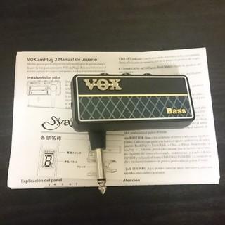 ヴォックス(VOX)のヘッドフォン アンプ ベース用(ベースアンプ)