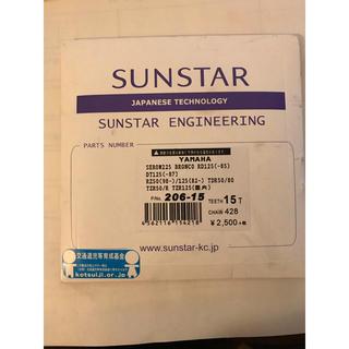 サンスター(SUNSTAR)のサンスター sunstar フロントスプロケット(パーツ)