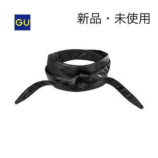 ジーユー(GU)の【GU】新品・未使用 定番商品♡ サッシュベルト(ベルト)