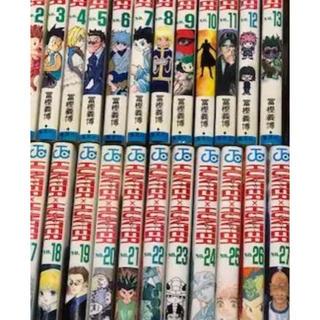 シュウエイシャ(集英社)の✴︎ハンター×ハンター  HUNTER×HUNTER  1〜34巻 全巻漫画(全巻セット)