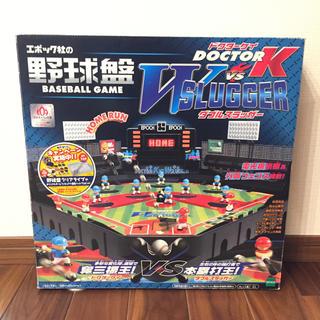 エポック(EPOCH)のエポック社 野球盤 ドクターK vs ダブルスラッガー 電光掲示板&実況音声(野球/サッカーゲーム)
