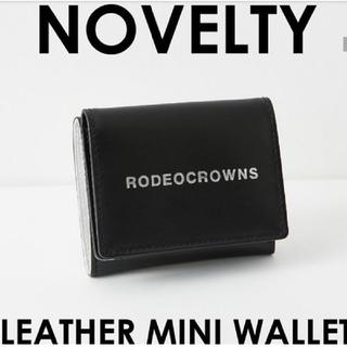 ロデオクラウンズ(RODEO CROWNS)のRCWB最新ノベルティ本革の財布 ロデオクラウンズ ロゴ入り!(財布)