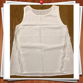 ジーユー(GU)のレディース GU ノースリーブ ブラウス(シャツ/ブラウス(半袖/袖なし))