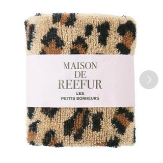メゾンドリーファー(Maison de Reefur)のメゾンドリーファー レオパード ハンドタオル(ハンカチ)
