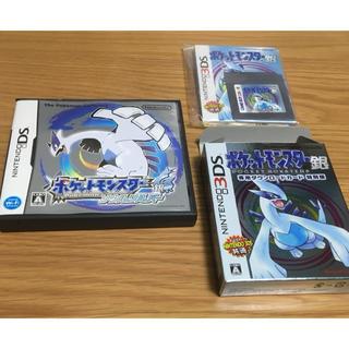 ニンテンドー3DS(ニンテンドー3DS)の【送料無料】任天堂 3DS ポケモン ポケットモンスター ソウルシルバー セット(携帯用ゲームソフト)