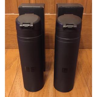 ユニクロ(UNIQLO)のUNIQLO★ユニクロ★ボトル2本セット★ステンレス(水筒)