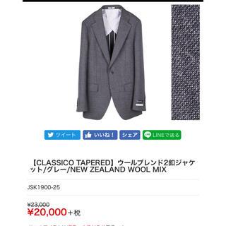 ザラ(ZARA)のスーツセレクト  Y4 ジャケット グレー 新品同様(セットアップ)