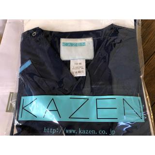 カゼン(KAZEN)のコード・ブルー スクラブ(Tシャツ/カットソー(半袖/袖なし))