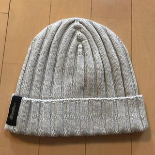 ボルサリーノ(Borsalino)の新品 タグ付き ボルサリーノ ニット帽 ウール(ニット帽/ビーニー)