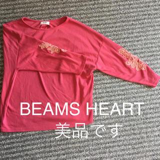 ビームス(BEAMS)のBEAMS HEART カットソー(カットソー(長袖/七分))