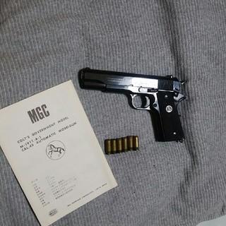 MGC ガバメント(モデルガン)