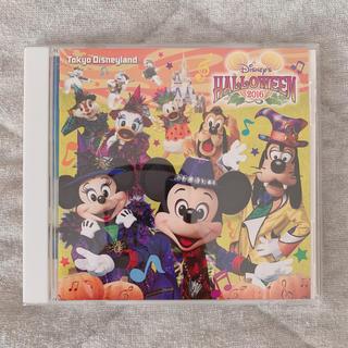 ディズニー(Disney)の【ステッカー付き】ハロウィンポップンライブ CD(その他)