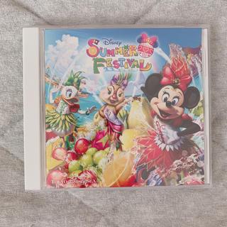 ディズニー(Disney)のトロピカルスプラッシュ CD(アニメ)