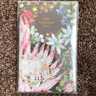 シセイドウ(SHISEIDO (資生堂))の資生堂2019の手帳(手帳)