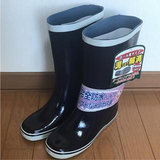 コウシンゴム(弘進ゴム)の【新品・未使用】長靴 24.0(レインブーツ/長靴)
