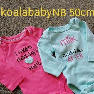 コアラベビー(KOALA Baby)のまとめて購入 koalababy ロンパース(ロンパース)