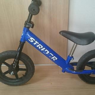 ストライダ(STRIDA)のストライダー⭐ブルー(自転車)