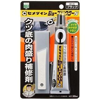 靴用補修剤 シューズドクターN ブラック 50ml (ブラック,50ml)(スニーカー)