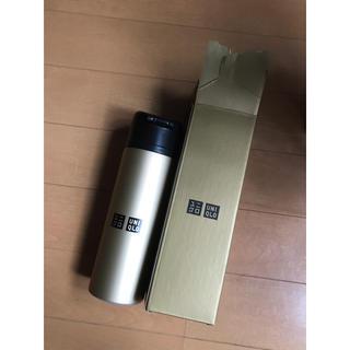 ユニクロ(UNIQLO)の水筒(日用品/生活雑貨)