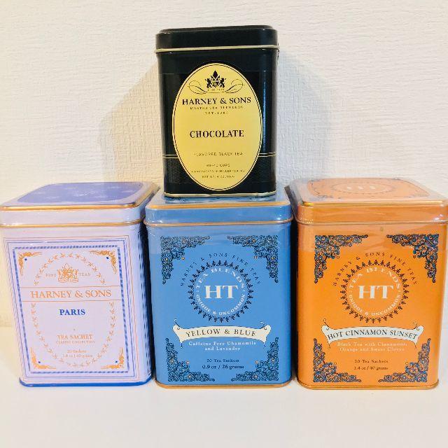DEAN & DELUCA(ディーンアンドデルーカ)の《送料込み》ハーニー&サンズ 4缶セット 食品/飲料/酒の飲料(茶)の商品写真
