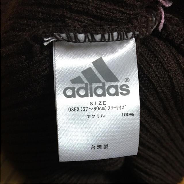 adidas(アディダス)のアディダス ニット帽 レディースの帽子(ニット帽/ビーニー)の商品写真