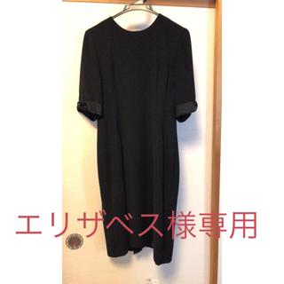礼服(エリザベス様専用)(礼服/喪服)