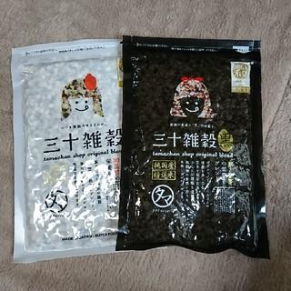 tai@228様☆ タマちゃんショップ 三十雑穀 黒と白 各300g 穀物 新品(米/穀物)