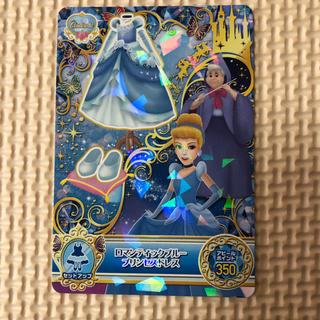 ディズニー(Disney)のディズニーマジックキャッスル シンデレラ カード(その他)