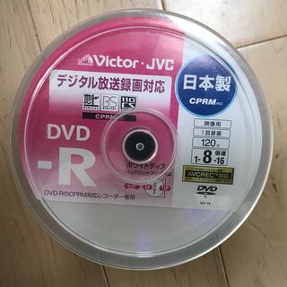 ビクター(Victor)のVictor ビクター JVC DVD-R 50枚パック 日本製 未使用品(DVDレコーダー)
