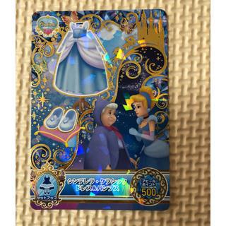 ディズニー(Disney)のディズニーマジックキャッスル 初期シンデレラ カード(その他)
