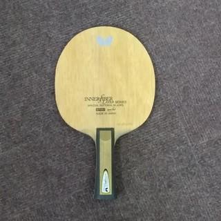 バタフライ(BUTTERFLY)のインナーフォースZLC FL(卓球)