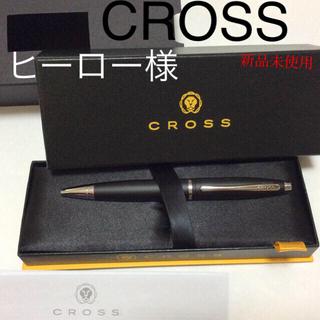 CROSS  クロス  ボールペン カレイ AT0112-14 マットブラック