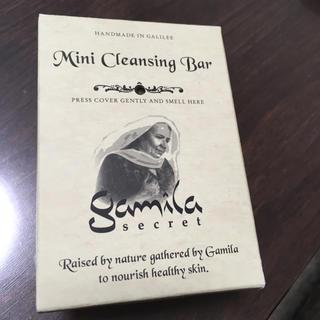 ガミラシークレット(Gamila secret)のガミラシークレット ミニバー オリジナル(ボディソープ / 石鹸)