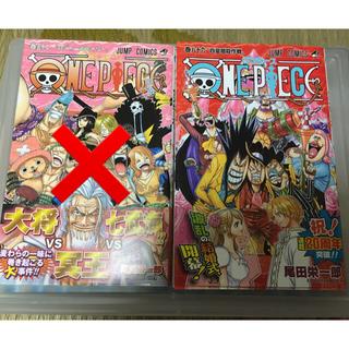 シュウエイシャ(集英社)のsaki様専用 ワンピース コミック 86巻(少年漫画)