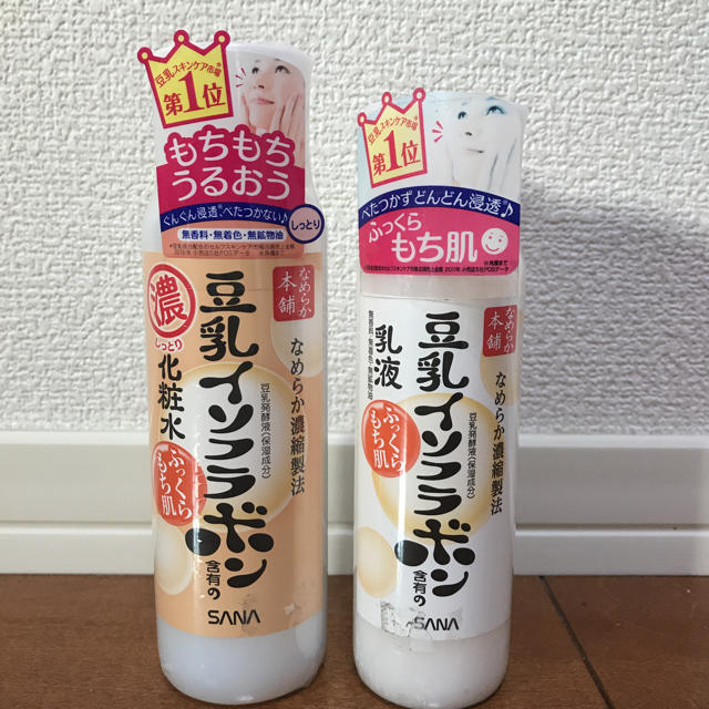 水 豆乳 イソフラボン 化粧
