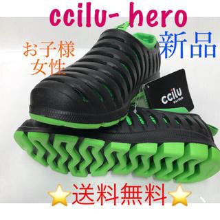 チル(ccilu)の(新品)人気のチルシューズ❣️激安価格‼️BLACK(スニーカー)
