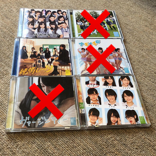 エヌエムビーフォーティーエイト(NMB48)のNMB48 CD まとめ売り(ポップス/ロック(邦楽))