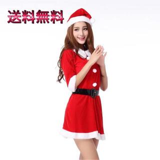 ワンピース クリスマス サンタ コスプレ(衣装一式)