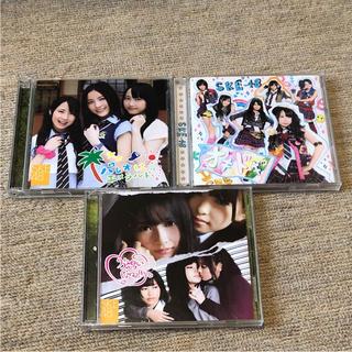 SKE48 CDまとめ売り