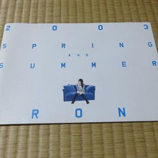 非売品☆IRONY アイロニー 2003春夏 カタログ