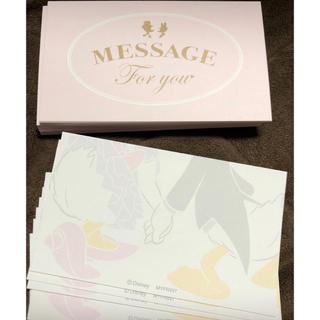 ディズニー(Disney)の結婚式 ドナルド デイジー メッセージカード(その他)