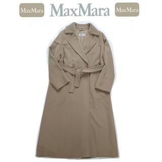マックスマーラ(Max Mara)の最高級 マックスマーラ Max Mara ウールコート 40(ロングコート)