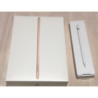 アイパッド(iPad)のiPad Wi-Fi 128GB GOLD 9.7インチ(スマートフォン本体)