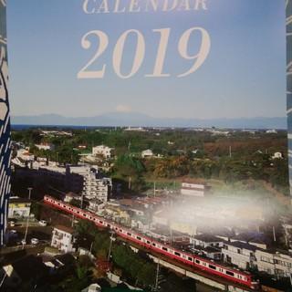 京急カレンダー2019年版(鉄道)