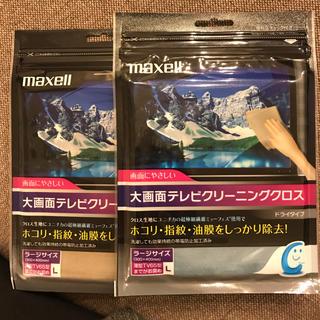 マクセル(maxell)のテレビクリーニングクロス(その他)