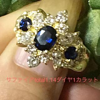 美品✨K18❤️英国デザインサファイアtotal1.14ダイヤ1カラットリング(リング(指輪))