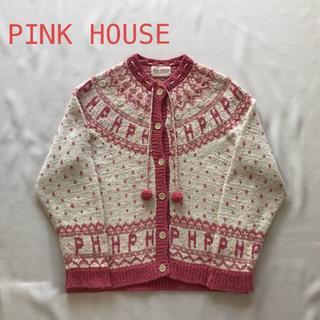 ピンクハウス(PINK HOUSE)のピンクハウス ポンポン付 ハートドット/花/PHロゴ ニットカーディガン(カーディガン)